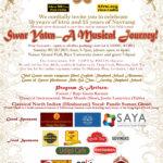 Let's Celebrate – ktru *50* and Navrang *25* !! Free concert on Sunday 9/10/17, 5-7pm at Grand Hall, Rice U